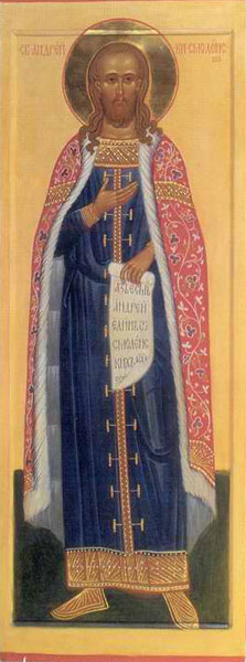 благоверный князь Андрей Смоленский