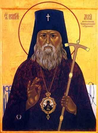 Святитель Лука (Воино-Ясенецкий)