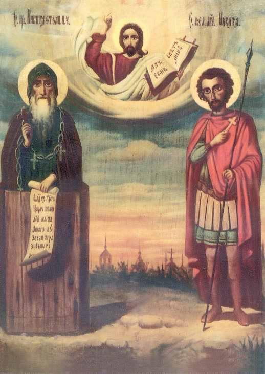 Преподобный Никита Переславльский и великомученик Никита