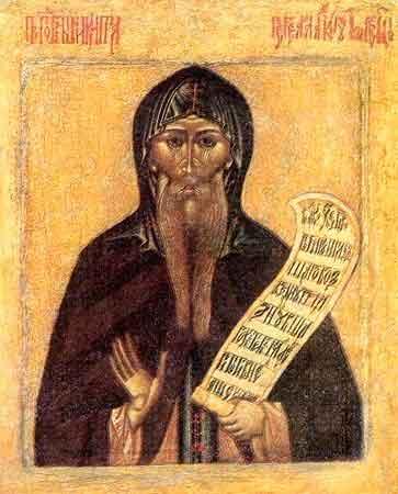 Преподобный Никита Переславльский