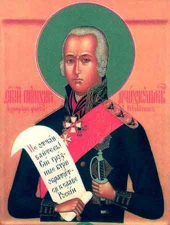Праведный Феодор Санаксарский, воин